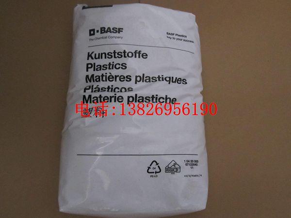 原厂原包 BASF ULTRAMID PA6 8253