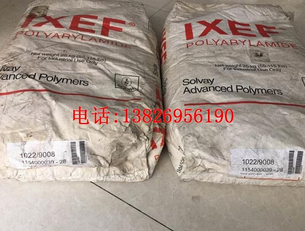IXEF 10229008 苏威SOLVAY IXEF是什么材料