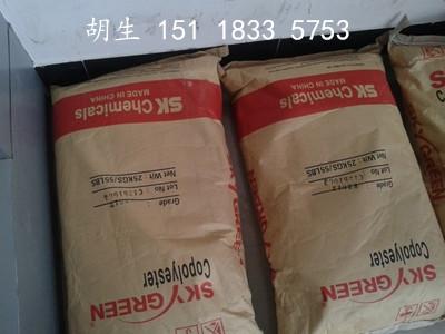 进口现货 韩国sk PETG WP-70食品级 PETG瓶盖专用料