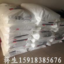 LLDPE 美国陶氏 IP 20