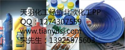 食品级  塑胶原料  MC55T1  通用级