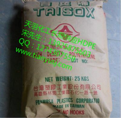 煤气管专用  HDPE  8001  低压乙烯