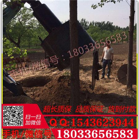 挖掘打桩机 打桩挖掘机 挖掘机式打桩机 价格厂家