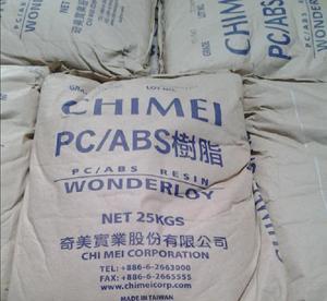 现货供应 PCABS 台湾奇美 PC-540 可镭雕镭射 1.5mm防火V0