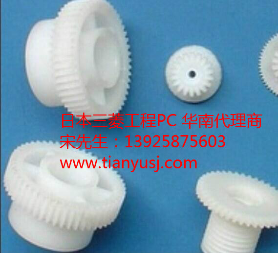 电动工具配件专用   GPN2050DF  PC  Novamid