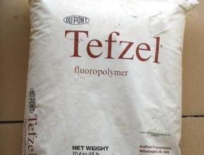 抗溶剂性  美国杜邦  ETFE  Tefzel  HT-2202