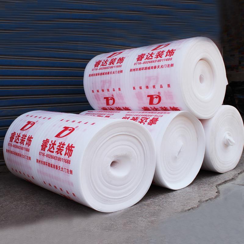 郑州宏顺地板保护膜/装修地板保护膜