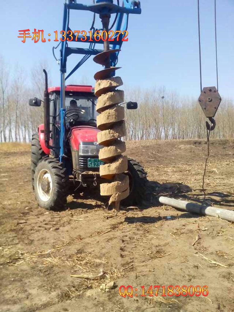 电线杆挖坑机 农用拖拉机  拖拉机4.8万台