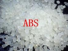 防火级ABS原料