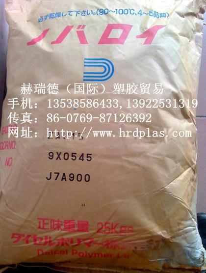 日本大赛璐 PP PBG495