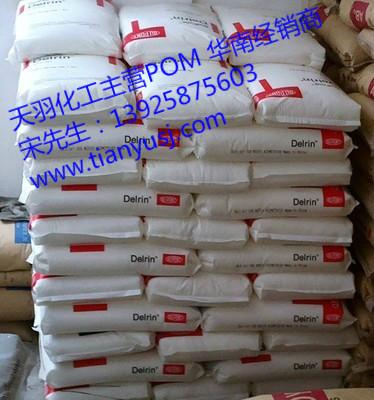 农业领域专用  527UV  聚甲醛  工程塑料