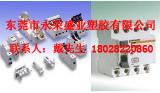 销售PTFE润滑剂 INLUBE PA610GF35TF5