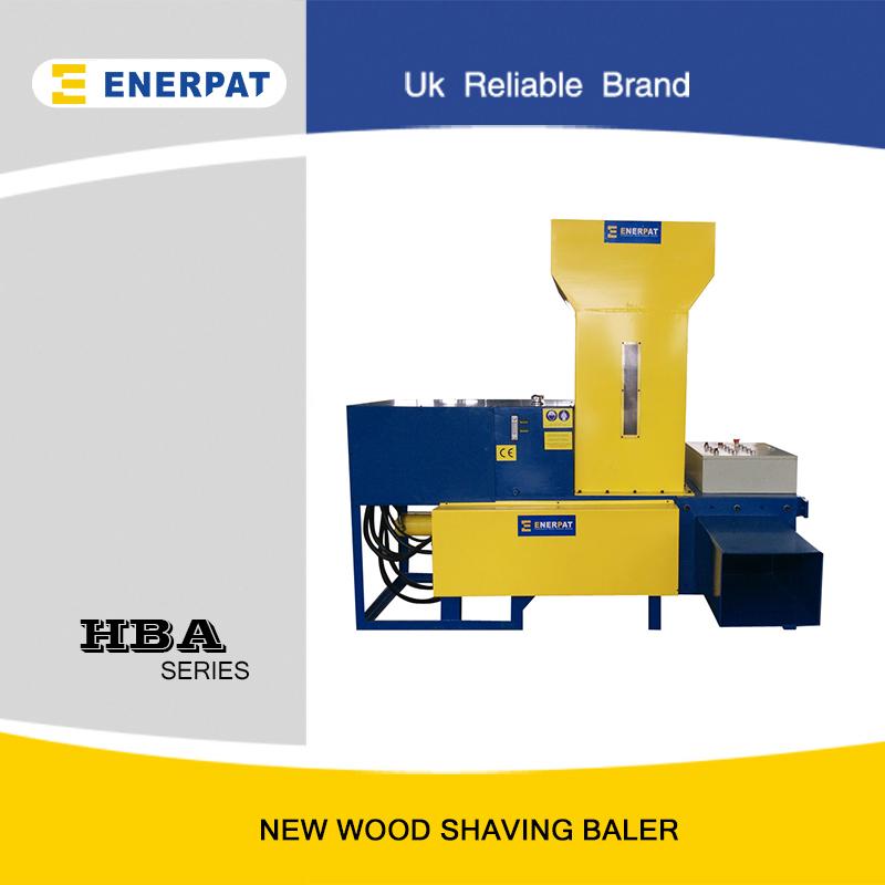 小型锯末打包机,英国品牌产品
