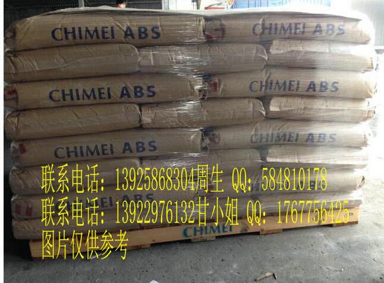 耐热级ABS 台湾奇美 PA-764B 电子产品零配件料