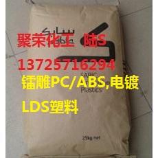PCABS 沙比克黑色 NX10302