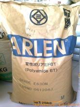 PA6T  ARLEN  RG430NA 130952SM