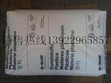 PA6T  Ultramid   TKR4365G5