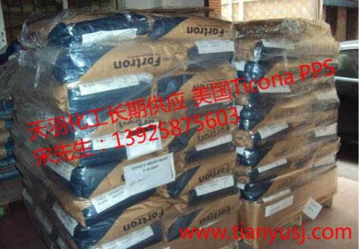 电子电器领域专用  0309P4  工程塑料  PPS  聚苯硫醚