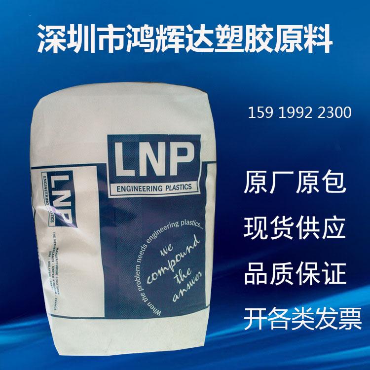 进口PA6 基础创新塑料美国 PF-1004 尼龙6 粒子 汽车零部件 垫片