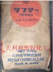 供应三井化学 粘合剂 塑料改性 薄膜级 高耐热 PN-2060   TPE