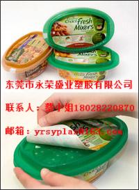 粘合剂 EXCEVAL RS-2817SB