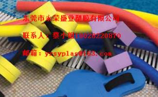 粘合剂 Flexaren 14003