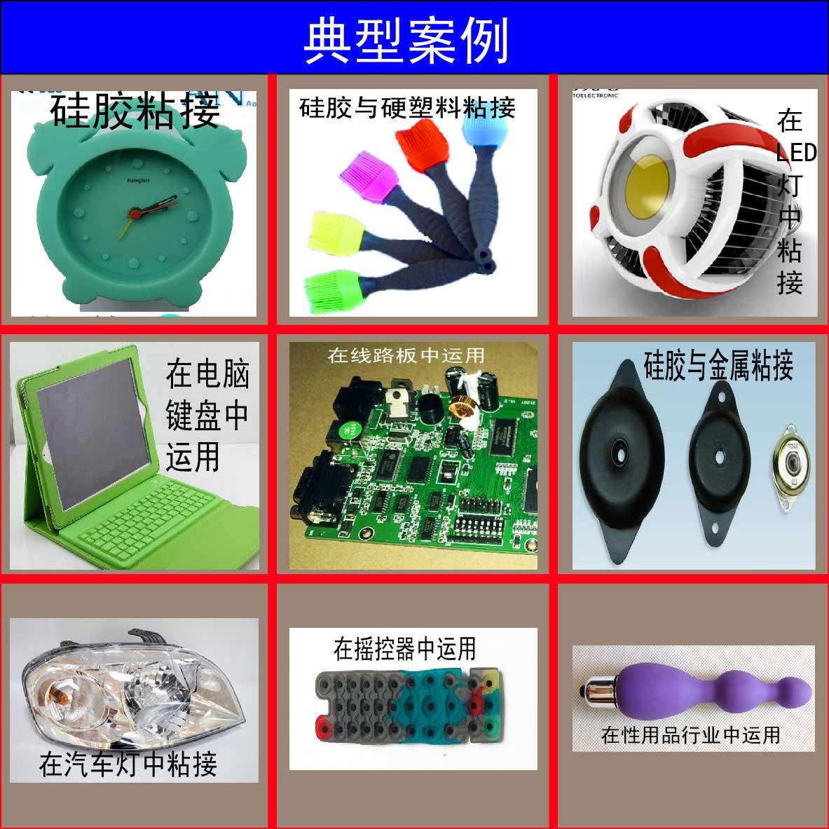 沙伯基础创新PCABS(中国一级代理商)