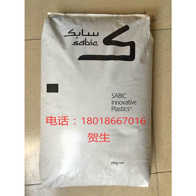 SA9000 Sabic Noryl PPO PPO resin PPO塑料