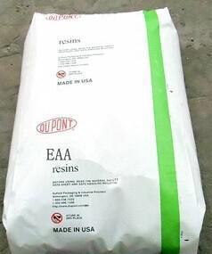 附着性强 涂料应用 纸张涂层 EAA 2806 美国杜邦