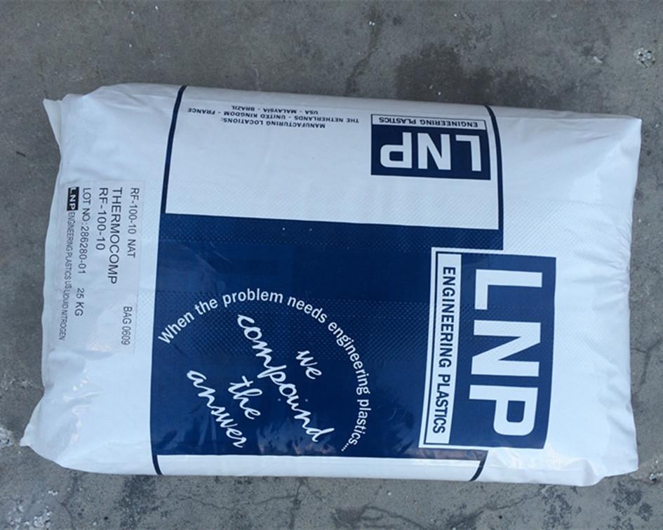 包装图片 PA66 RVN17SXS