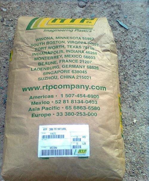 尼龙6 PA6 塑胶原料 ESD C 200 A 美国RTP