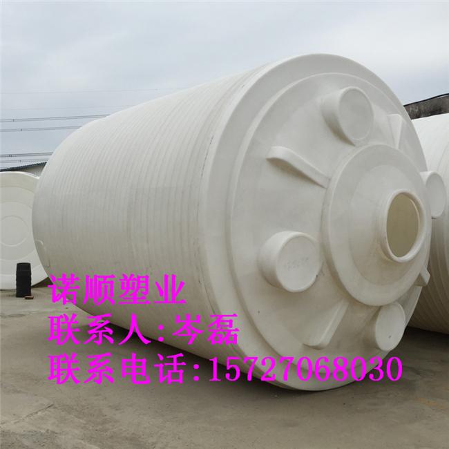 30吨塑料水箱 塑料大白桶