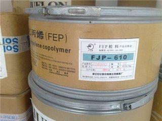 FJC-T1 BK 浙江巨化 FEP耐化学 耐老化