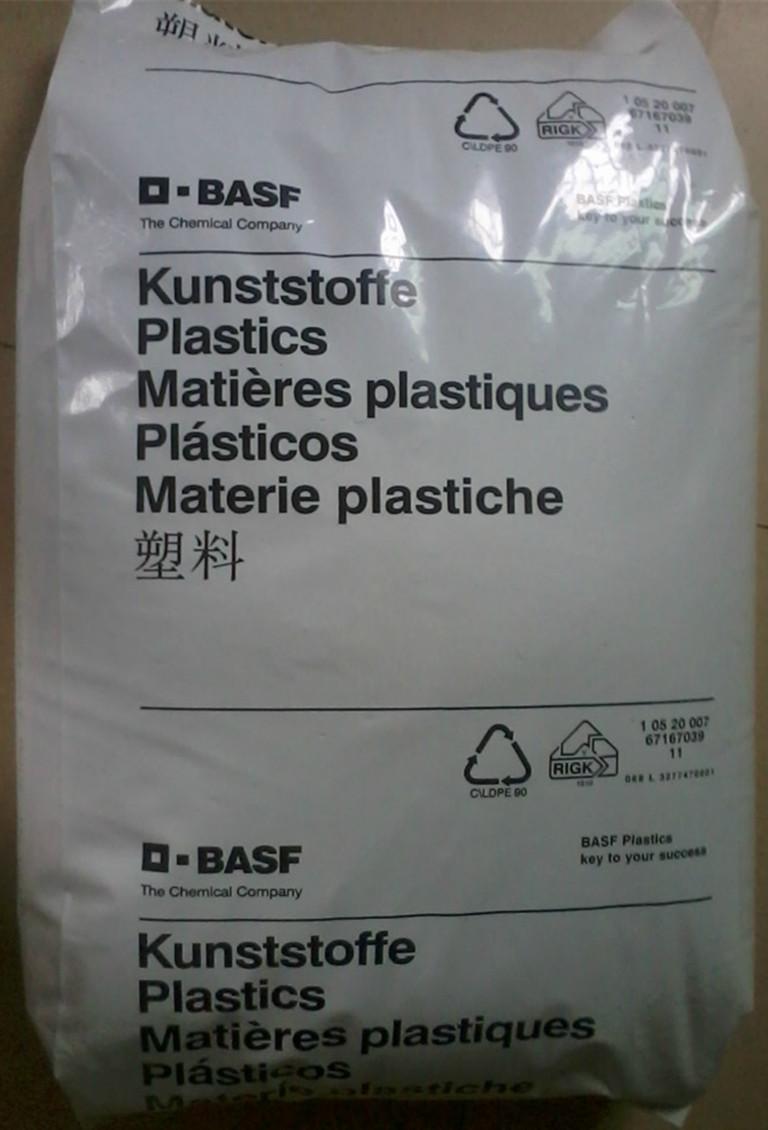 Ultramid 尼龙 塑胶原料 PA6 德国巴斯夫 TG7S