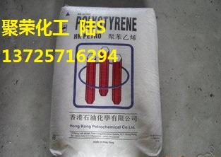 高流动 高透明GPPS 香港盛禧奥(香港斯泰隆)680A增韧剂