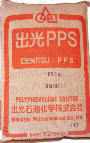 PPS 1307 MS 5