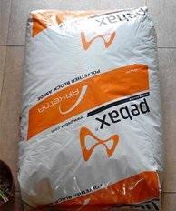 碳纤维填充 法国阿托菲纳 PA12 7033