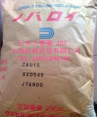 日本大赛璐 ABS VGR20