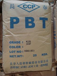 台湾长春PBT(官方)代理商