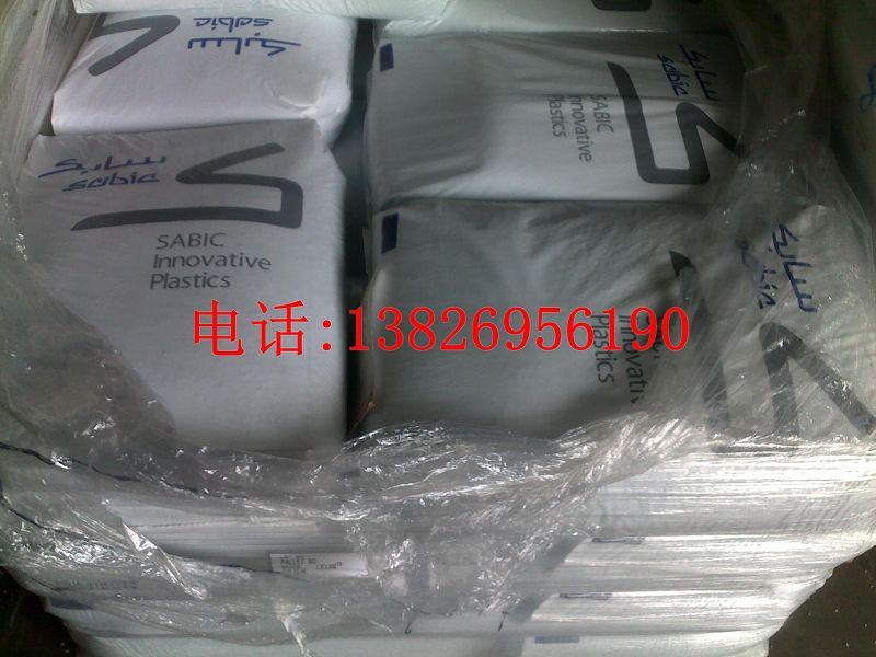 原装货柜PP 沙特基础工业SABIC 37T1020,沙特基础工业37T1020,PP