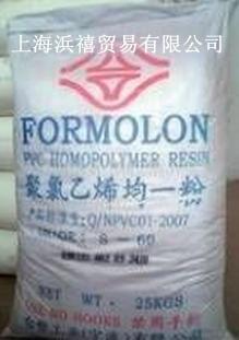 聚氯乙烯 PVC V7-54