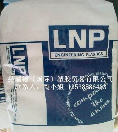 PP PPH10ST2 包装图片