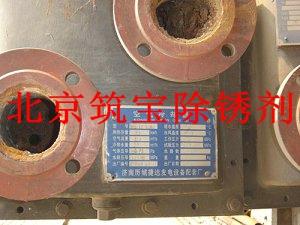 供应汽车配件除锈剂