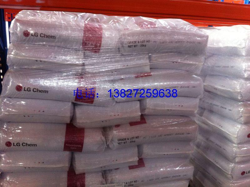 专卖原厂 PC 1621-02塑料LG化学 薄壁纯净水桶专用LG化学 1621-