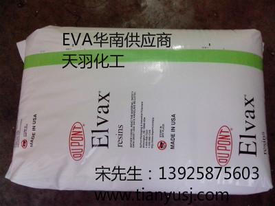 密封性  粘合性  EVA塑胶原料  3185  通用塑料