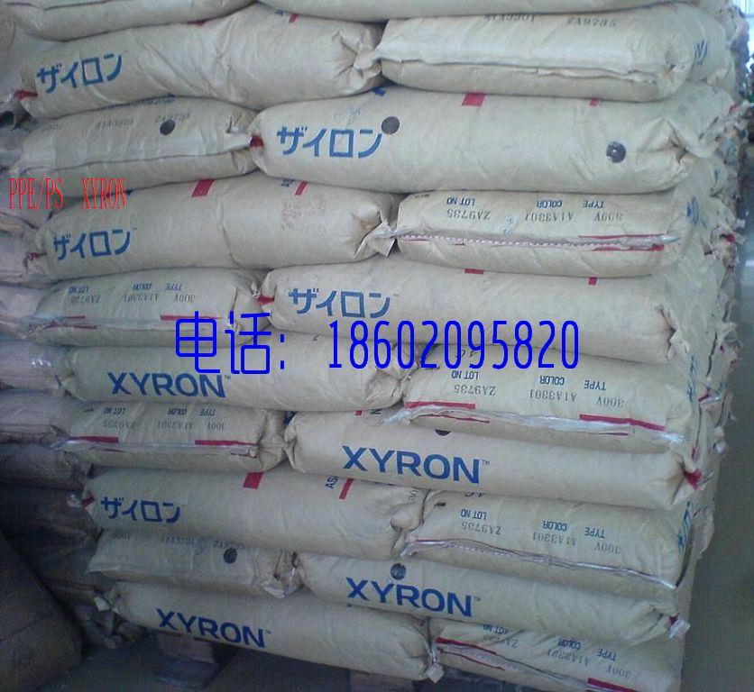 长期供应 PPEPS 日本旭化成 akchem  240W