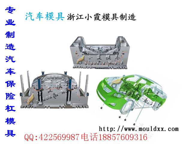 中国做注塑中网模具厂