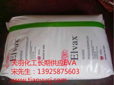 薄膜级  EVA塑胶原料  770  Dupont  粘合性