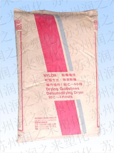 PA66 塑胶原料 R525