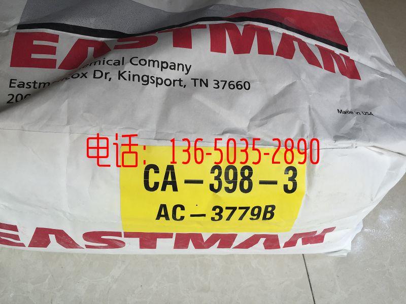CA  Eastman CA-398-3 涂料、涂料玻璃、涂料纸纸板、消费类电